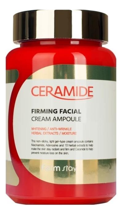 Купить Крем-гель для лица с керамидами Ceramide Firming Facial Cream Ampoule 250мл, Farm Stay