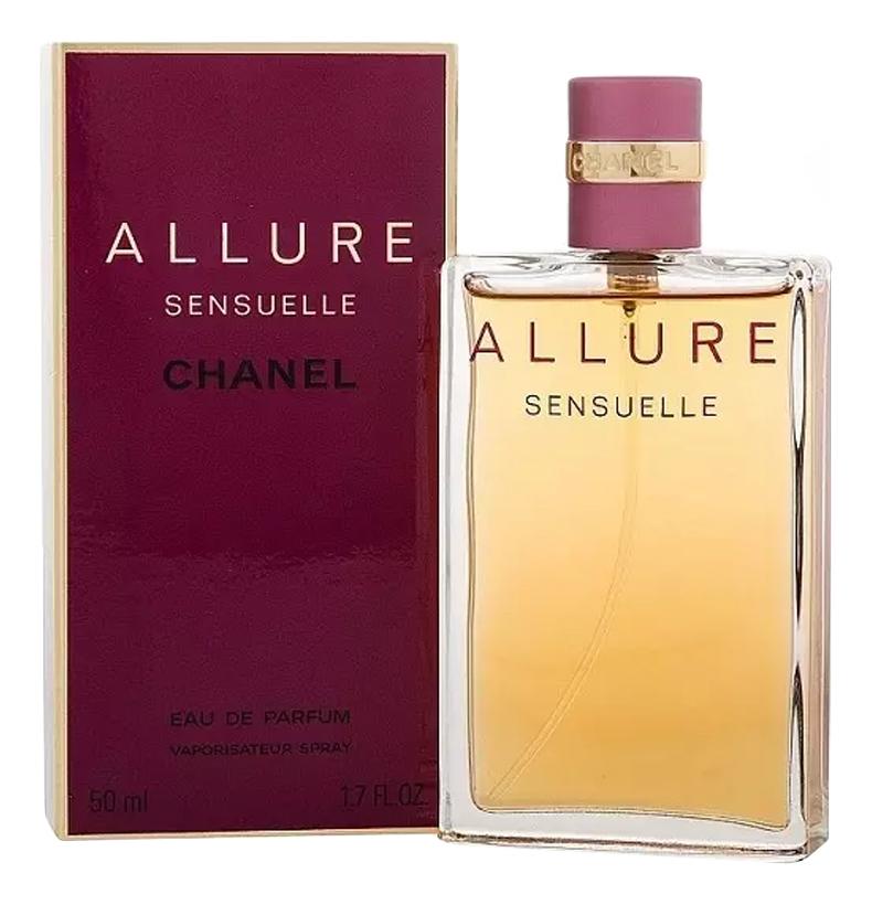 Chanel Allure Sensuelle: парфюмерная вода 50мл