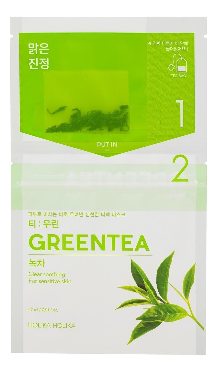 Чай-маска для лица с экстрактом зеленого чая Instantly Brewing Tea Bag Mask Green 27мл