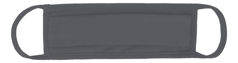 Защитная тканевая маска Protective Soft Mask Grey