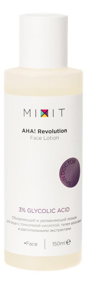 Лосьон для лица с гелем алоэ и гликолевой кислотой AHA! Revolution Face Lotion 3% Glycolic Acid 150мл недорого