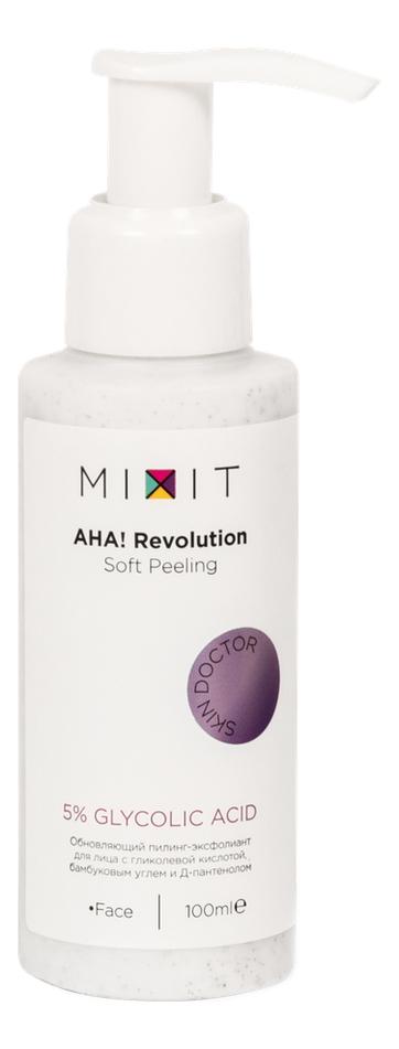 Пилинг-эксфолиант для лица с гликолевой кислотой AHA! Revolution Soft Peeling 5% Glycolic Acid 100мл glycolic acid 10