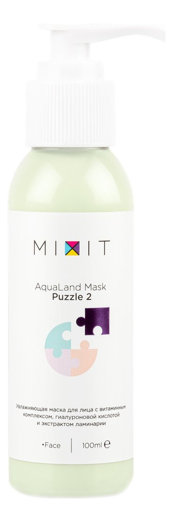 Увлажняющая маска для лица AquaLand Mask Puzzle 2 100мл bergamo маска трехэтапная для лица увлажняющая 3step aqua mask pack 8 мл