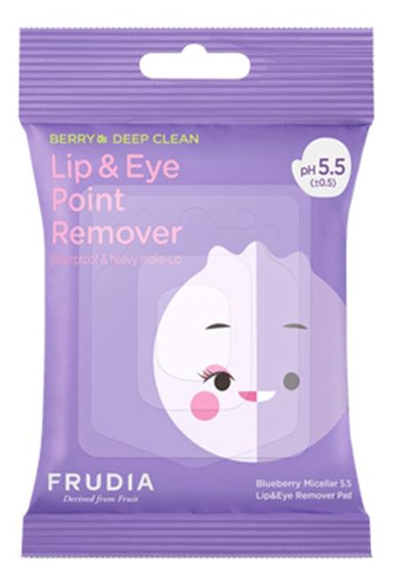 Мицеллярные диски для снятия макияжа с глаз и губ экстрактом черники Blueberry Deep Clean Lip & Eye Point Remover Pad: Д...