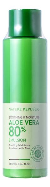 Эмульсия для лица с экстрактом алоэ вера Soothing & Moisture Aloe Vera 80% Emulsion 160мл