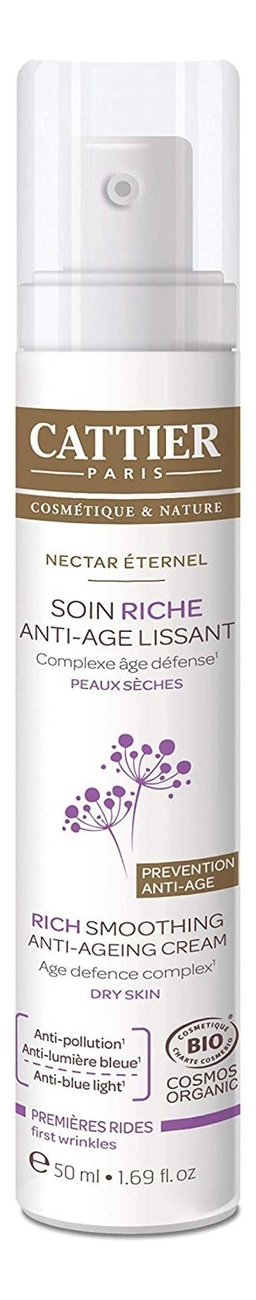 Питательный крем для лица Нектар молодости Nectar Eternel Soin Riche Anti-Age Lissant 50мл крем для лица cattier cattier ca061lwflk64