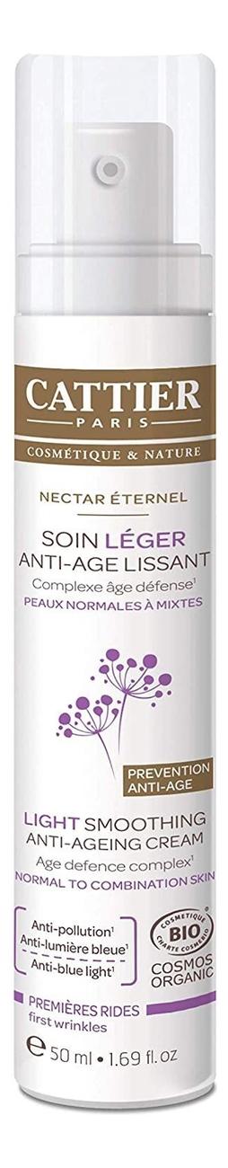 Легкий крем для лица Нектар молодости Nectar Eternel Soin Leger Anti-Age Lissant 50мл крем для лица cattier cattier ca061lwflk64