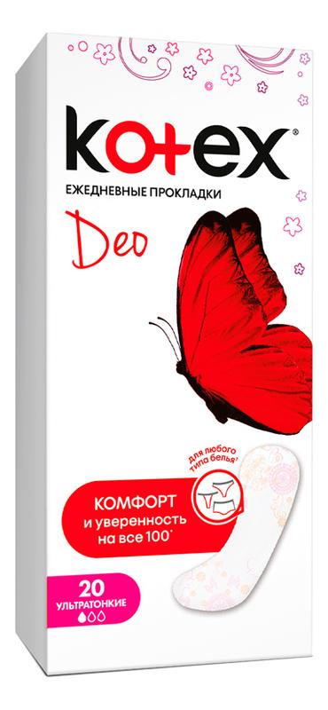 Купить Прокладки гигиенические ежедневные Ультратонкие Super Slim Deo 20шт: Прокладки 20шт, Kotex