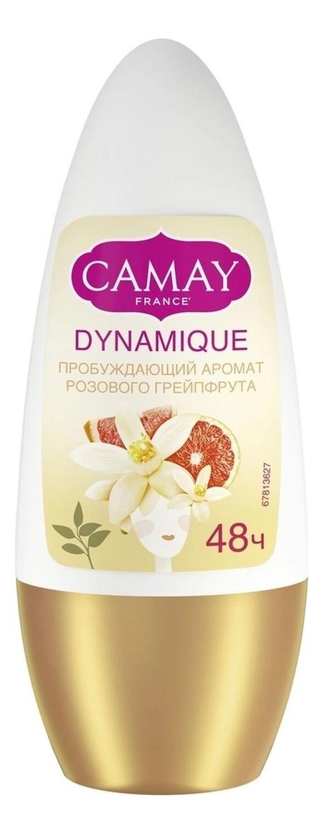 Шариковый дезодорант-антиперспирант Dynamique 50мл