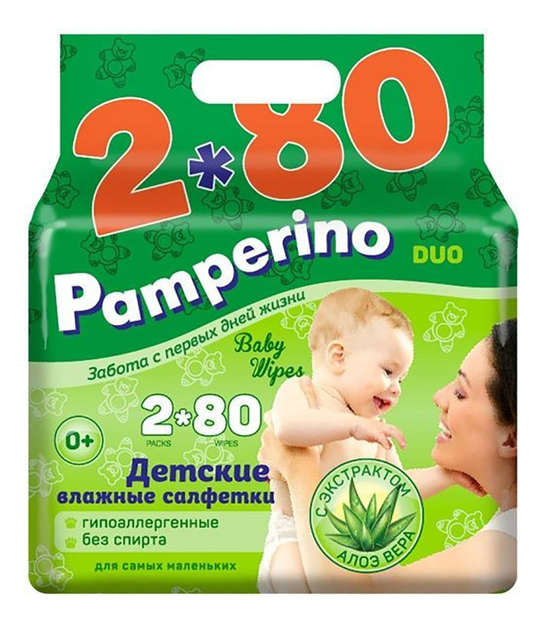 Детские влажные салфетки с экстрактом алоэ вера Baby Wipes With Aloe Vera: Салфетки 2*80шт