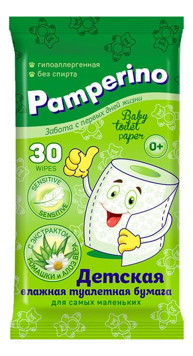 Детская влажная туалетная бумага Baby Toilet Paper: Бумага 30шт