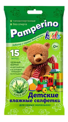 Купить Детские влажные салфетки Kids Wipes: Салфетки 15шт, Pamperino