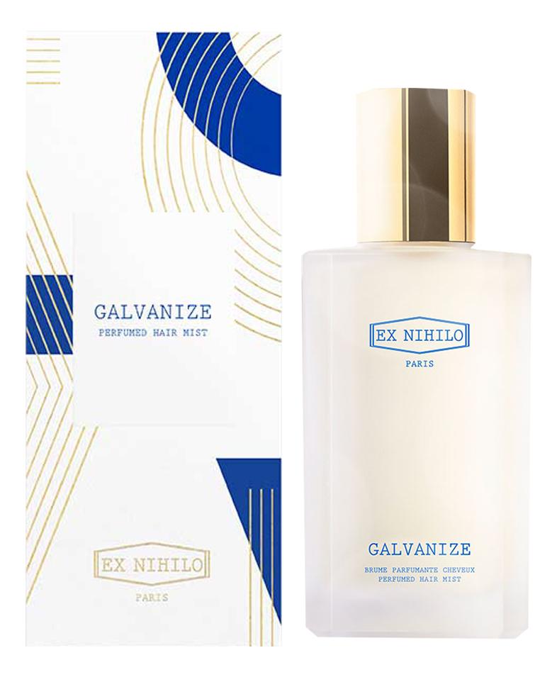 Galvanize: парфюм для волос 100мл
