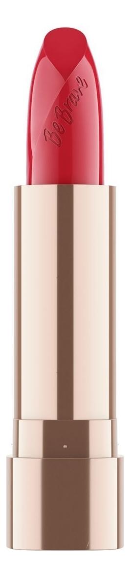 Гелевая помада для губ Power Plumping Gel Lipstick 3,3г: 120 Dont Be Shy