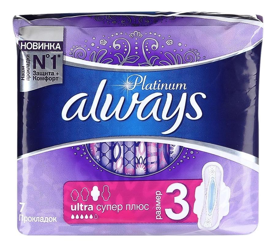Фото - Прокладки гигиенические Platinum Ultra Super Plus 7шт always прокладки ultra super plus 16 шт