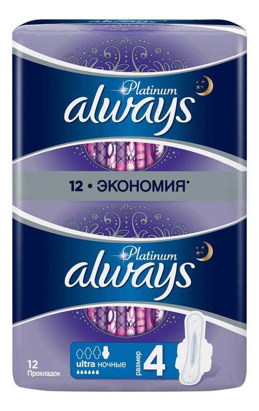 Прокладки гигиенические Platinum Ultra Night 12шт