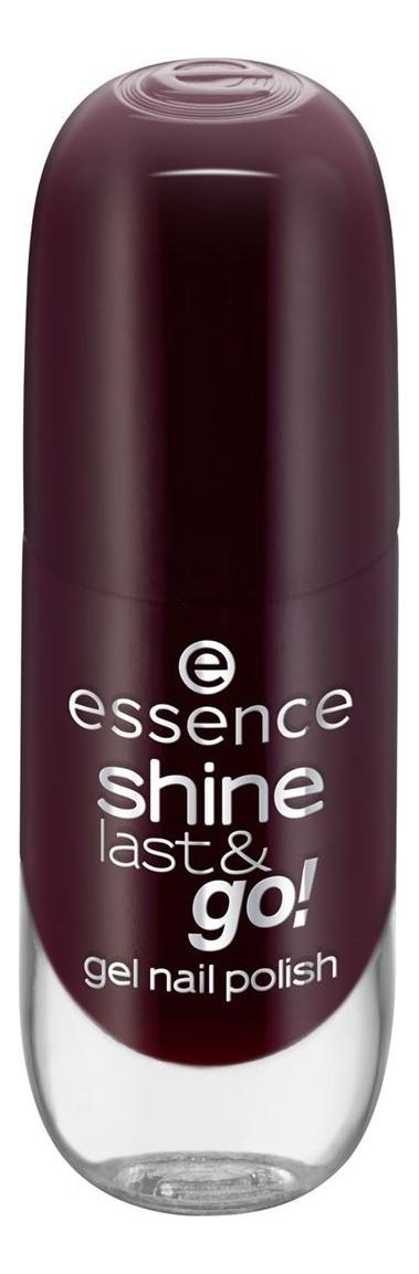 Купить Лак для ногтей Shine Last & Go! 8мл: 57 Don't Stop Believing, Лак для ногтей Shine Last & Go! 8мл, essence