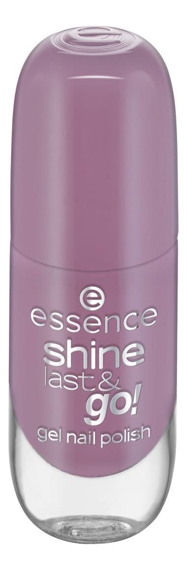 Купить Лак для ногтей Shine Last & Go! 8мл: 60 Crazy In Love, Лак для ногтей Shine Last & Go! 8мл, essence