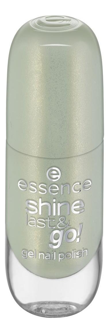 Купить Лак для ногтей Shine Last & Go! 8мл: 61 Running Wild, Лак для ногтей Shine Last & Go! 8мл, essence