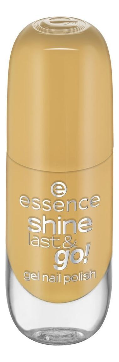 Купить Лак для ногтей Shine Last & Go! 8мл: 62 Walking On Sunshine, Лак для ногтей Shine Last & Go! 8мл, essence