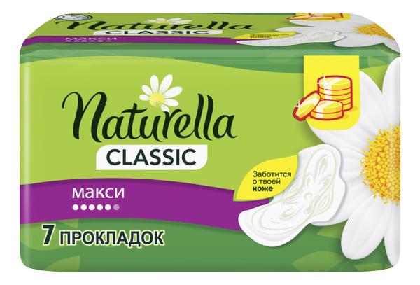 Прокладки гигиенические Classic Maxi: Прокладки 7шт прокладки naturella classic maxi duo 14шт