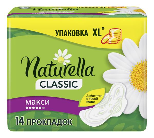 Купить Прокладки гигиенические Classic Maxi: Прокладки 14шт, Naturella