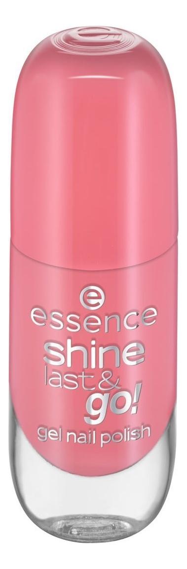 Купить Лак для ногтей Shine Last & Go! 8мл: 58 Endless Summer, Лак для ногтей Shine Last & Go! 8мл, essence