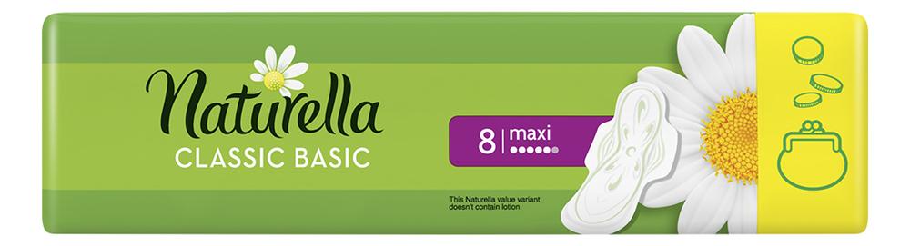 Прокладки гигиенические Classic Basic Maxi 8шт прокладки naturella classic maxi duo 14шт