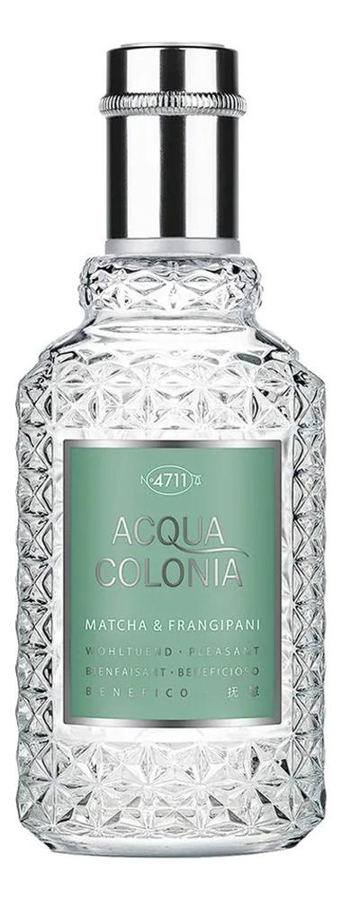 Купить Maurer & Wirtz 4711 Acqua Colonia Matcha & Frangipani: одеколон 50мл, Maurer & Wirtz 4711 Acqua Colonia Matcha & Frangipani