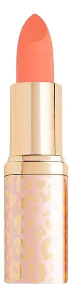 Помада для губ New Neutral Satin Matte Lipstick 3, 2г: Reveal, Revolution PRO  - Купить