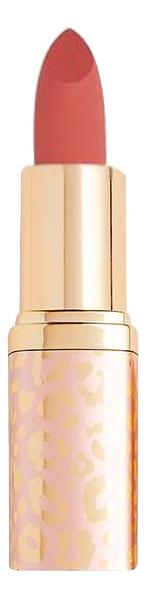 Купить Помада для губ New Neutral Satin Matte Lipstick 3, 2г: Tease, Revolution PRO