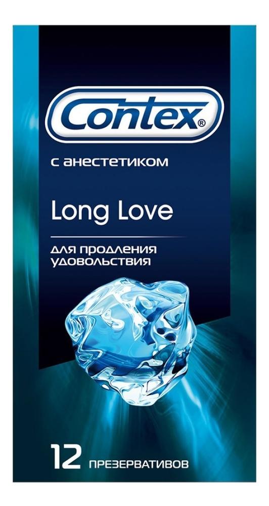 Презервативы с анестетиком Long love: 12шт