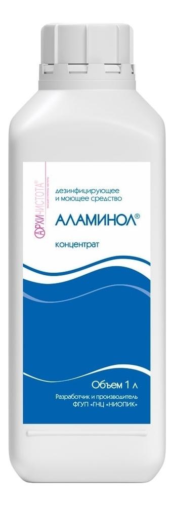 Дезинфицирующее и моющее средство-концентрат Аламинол 1000мл