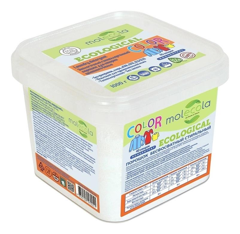 Экологичный гипоалпергенный стиральный порошок для цветного белья Ecological Laundry Detergent Color 1000г