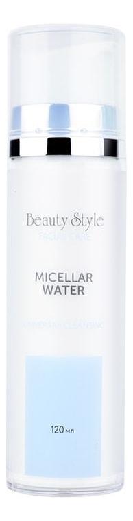 Мицеллярная вода для всех типов кожи Micellar Water Cleansing Universal: 120мл