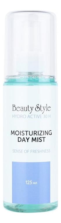 Увлажняющий мист для лица пролонгированного действия Hydro Active 30 H Moisturizing Day Mist 125мл