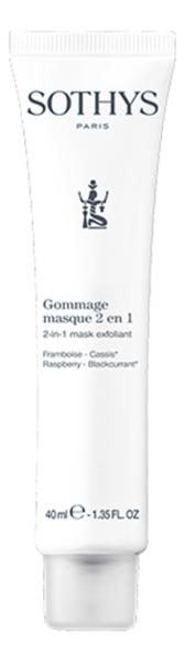 Антиоксидантная скраб-маска для лица 2 в 1 Gommage Masque 40мл (малина, черная смородина)
