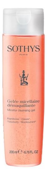 Мицеллярный очищающий гель для лица Gelee Micellare Demaquillante: Гель 200мл avon nutra effects очищающий гель для лица