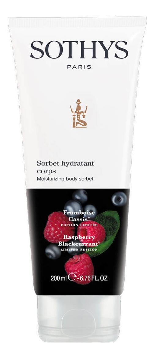 Увлажняющий крем-сорбет для тела Sorbet Hydratant Corps 200мл