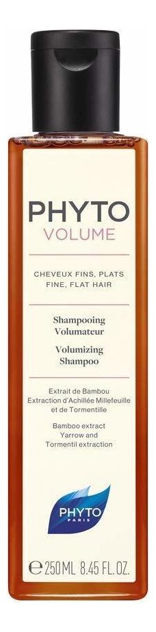 Шампунь для объема волос Phytovolume Shampoing Volumateur 250мл недорого