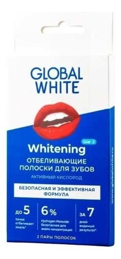 Полоски для отбеливания зубов Teeth Whitening Strips Active Oxygen: 2шт