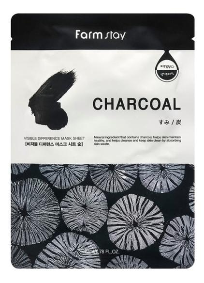 Тканевая маска с древесным углем Visible Difference Mask Sheet Charcoal 23мл: Маска 3шт тканевая маска для лица с древесным углем fresh charcoal mask sheet