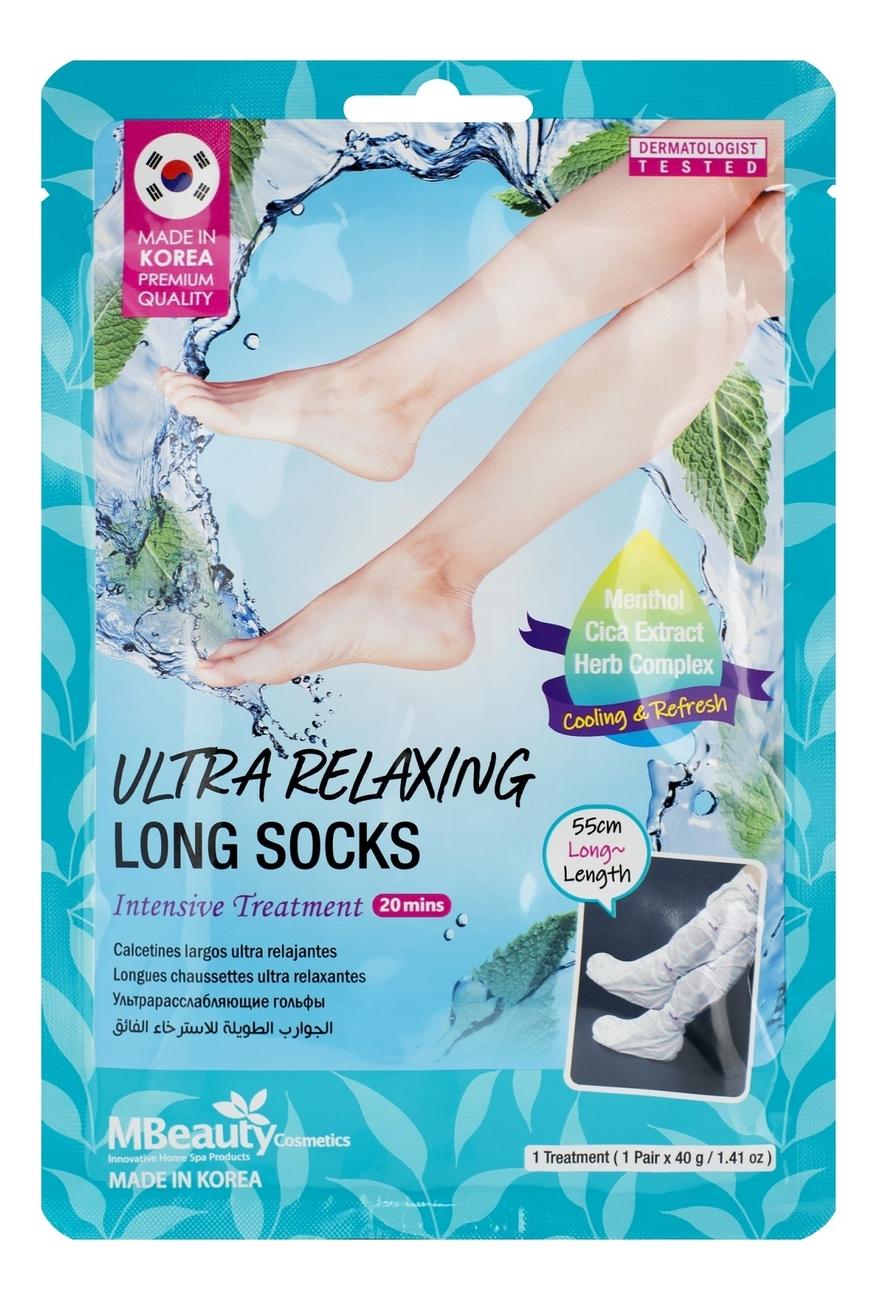 Тканевая маска-гольфы для ног Ultra Relaxing Long Socks 1пара