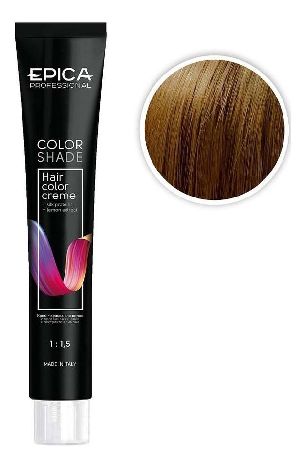 Крем-краска для волос Color Shade 100мл: 7.31 Русый карамельный карамельный цвет волос матрикс
