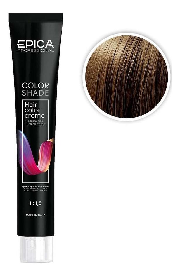 Купить Крем-краска для волос Color Shade 100мл: 7.32 Русый бежевый, Epica Professional