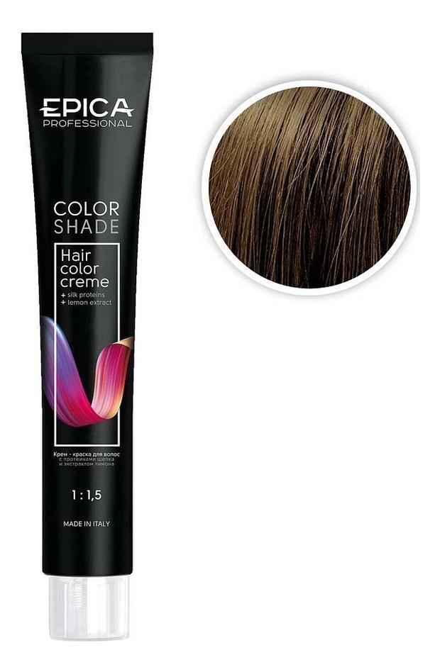 Купить Крем-краска для волос Color Shade 100мл: 8.00 Светло-русый интенсивный, Epica Professional