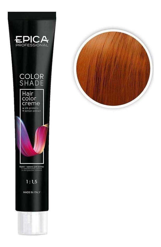 Купить Крем-краска для волос Color Shade 100мл: 8.44 Светло-русый интенсивный медный, Epica Professional