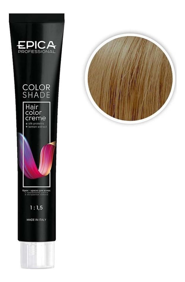 Купить Крем-краска для волос Color Shade 100мл: 9.05 Латтэ, Epica Professional