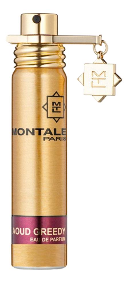 Montale Aoud Greedy : парфюмерная вода 20мл montale aoud sense туалетные духи тестер 100 мл