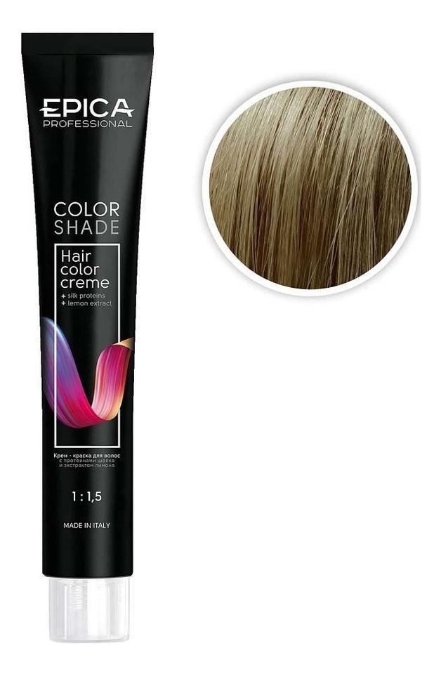 Купить Крем-краска для волос Color Shade 100мл: 9.11 Блондин пепельный интенсивный, Epica Professional